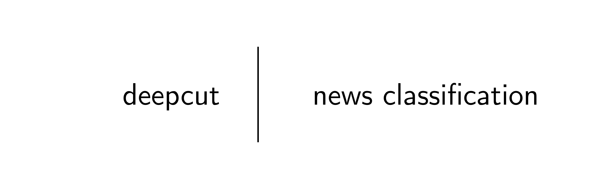 Deepcut มาคัดข่าว