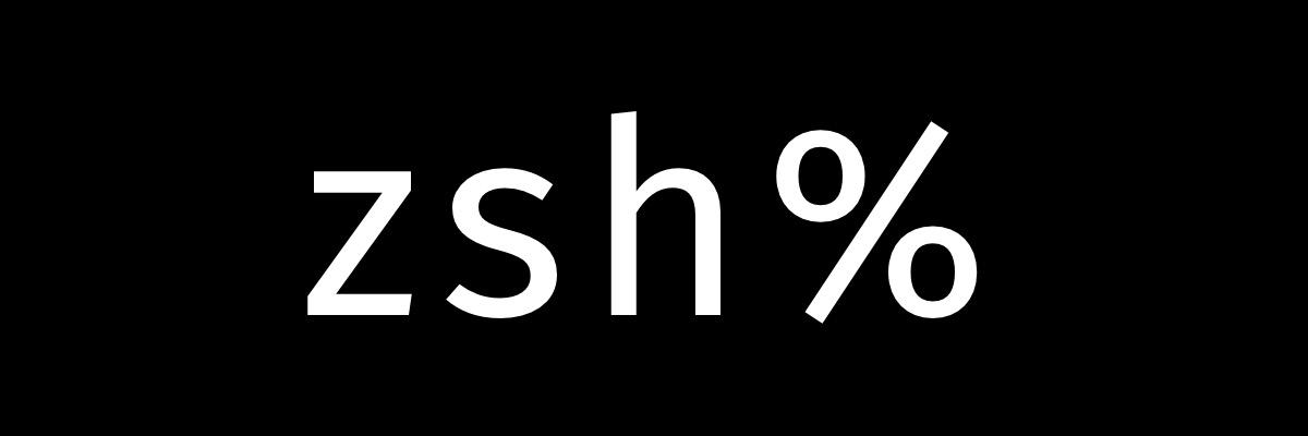 [geek] บันทึกการย้ายมาสู่ Zsh